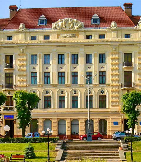 Bukovinian State Medical University (BSMU)