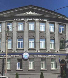 Kyiv Medical University in Ukraine