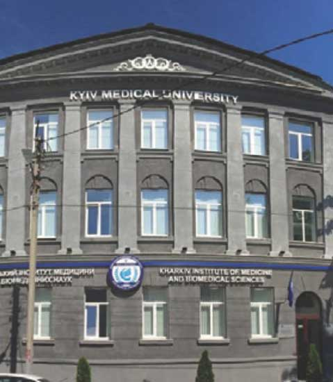 Kyiv Medical University in Ukraine