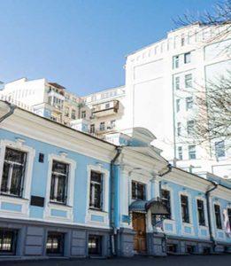 Kyiv Medical University of UAFM