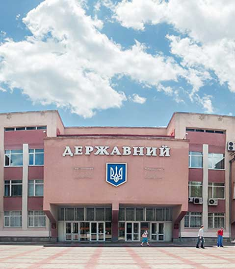 Medical Institute of Sumy State University