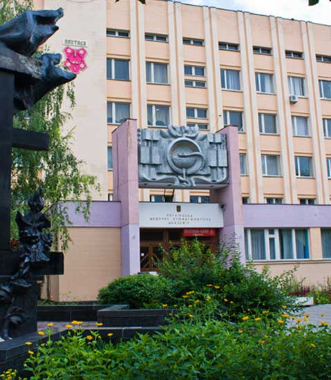 Poltava State Medical & Dental University (UMSA)