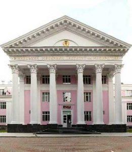 Vinnitsa National Medical University Ukraine