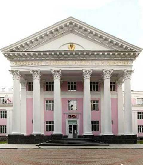 Vinnitsa National Medical University Ukraine