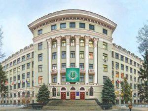 Kharkiv National Medical University (KNMU) Ukraine